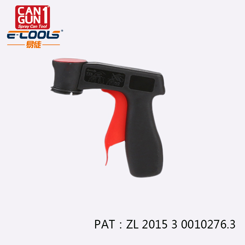 Portable Plastic spray gun can gun for plasti dip aerosol can