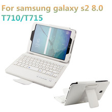 High quality Smart Cover With Detachable Bluetooth Keyboard For Samsung Tab S2 8.0 tablet