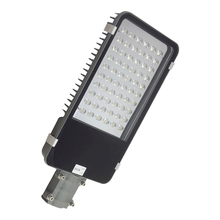 2015 New products 50w outdoor lighting street light led lamp solar