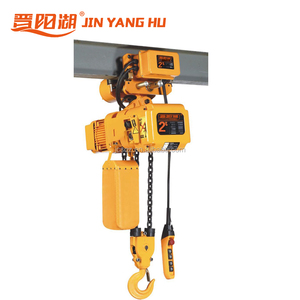 electric hoist hhbb 2 ton electric chain hoist with electric trolley