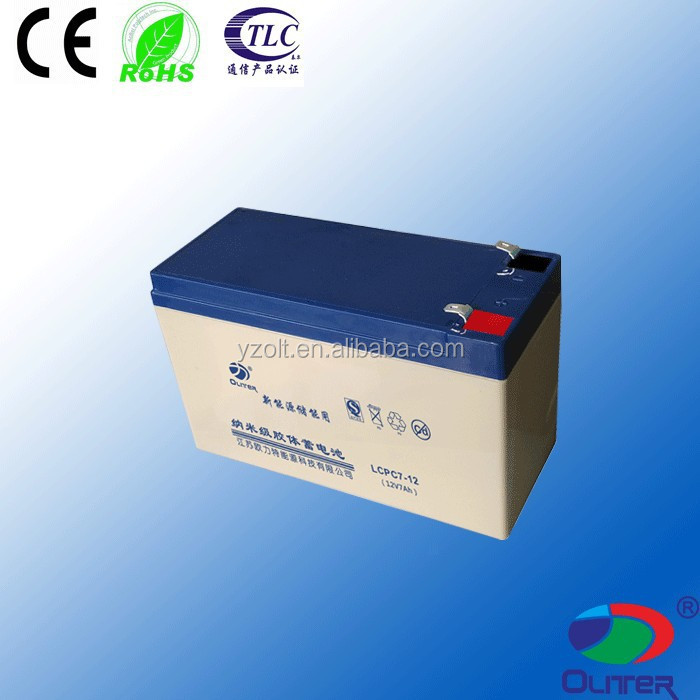 lead-acid battery 12v 7ah sealed lead acid battery with CE MSDS SGS certificates