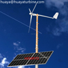High Return! 1kw wind electric generator, small wind turbine 1kw for home, roof wind generator 1kw