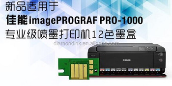 New arrival: pro 1000 printer chip for Canon PFI1000 12-color ink tank