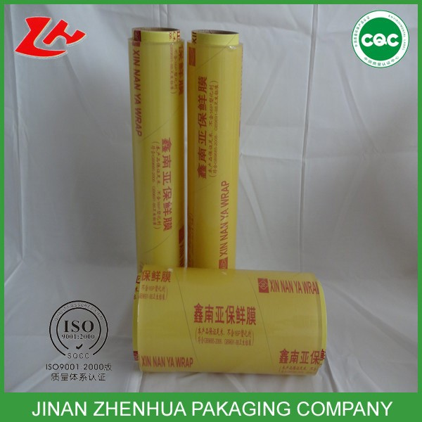 high tranparent top high quality wrapping fresh wrap food packing film pvc cling film