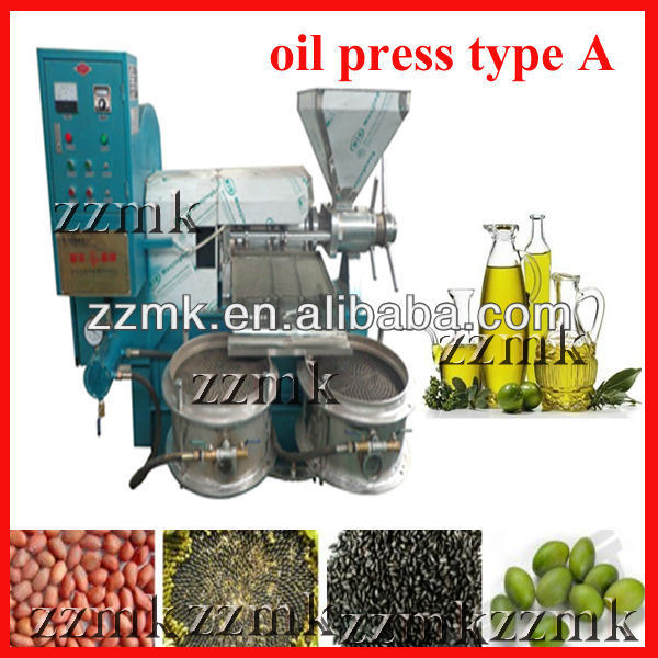 output 80-350kg/h hot sales palm oil press