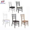 Buy Wholesale Hotel Chiavari Chairs With Metal Frame