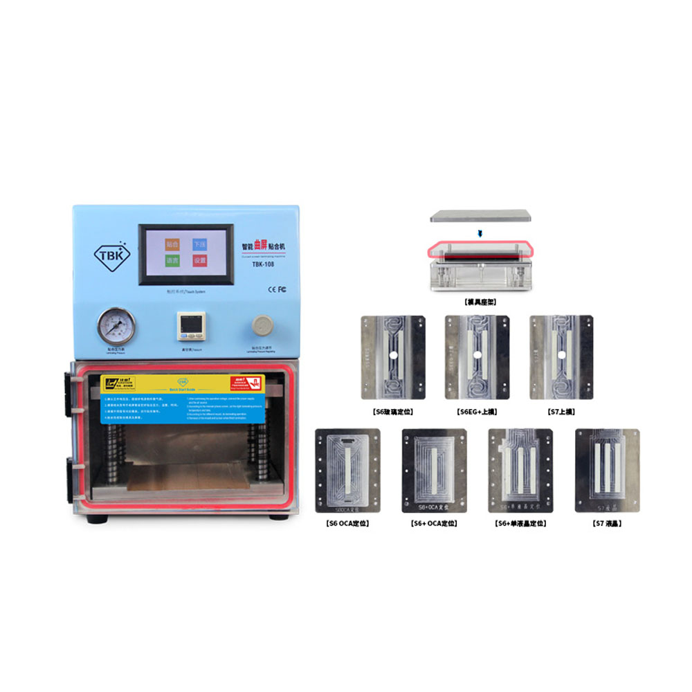 2017 New Edge Screen Laminating Machine
