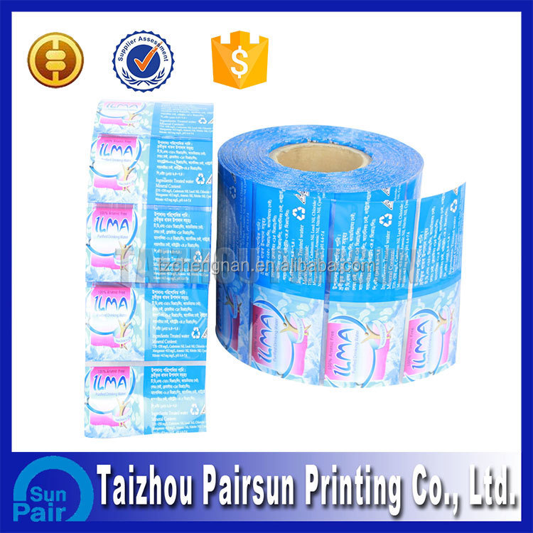 Good sale guaranteed quality printing embossed plastic label