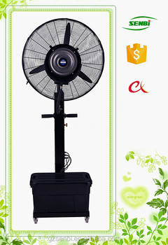 HW-26MC05-RC 26/30 inch industrial water fan summer fan outdoor cooling mist fan