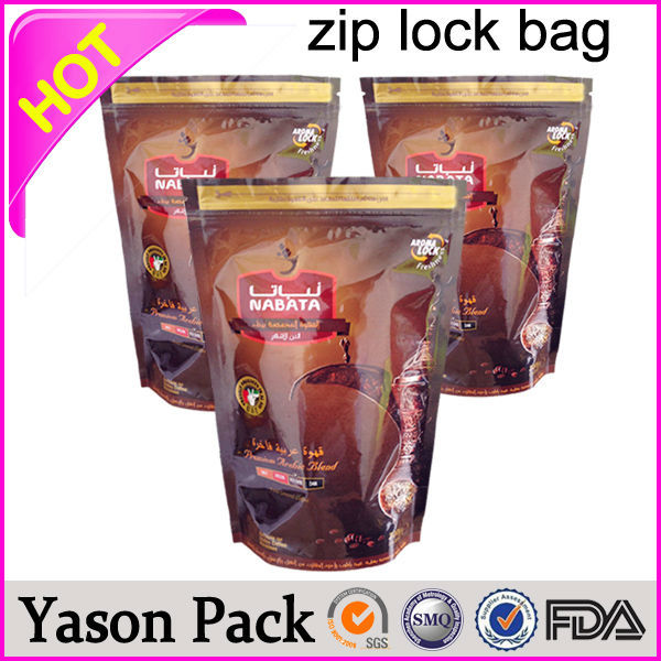 Yason ziplock medical pill dispenser bags scooby snax foil ziplock bags with customized design zipper gusset bag