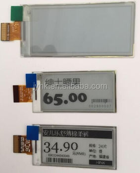 EPD LCD EPD module E_ink213 TFT active matrix electrophoretic display