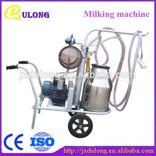 2016 hot selling poultry farm use Mobile pump goat milking machine/milking used for sheep on sale