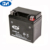 Best Price Sealed Rechargeable 12V 5Ah YTZ7S Motorcycle Battery
