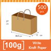 Recycling Material Kraft Paper Bag for Shopping