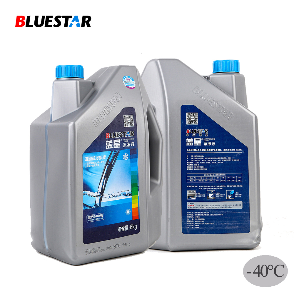 Pollution Free Diesel Engine Glycol Blue Engine Coolant