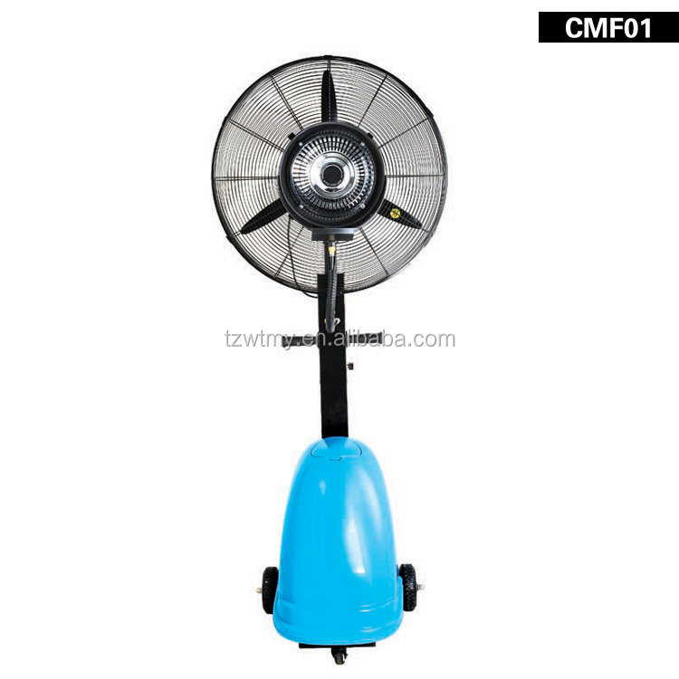 industrial pedestal fan 4 blades air cooling fan with cold wind fog cannon air conditioner water cooler