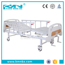 Hot sale hospital adjustable latest bed designs