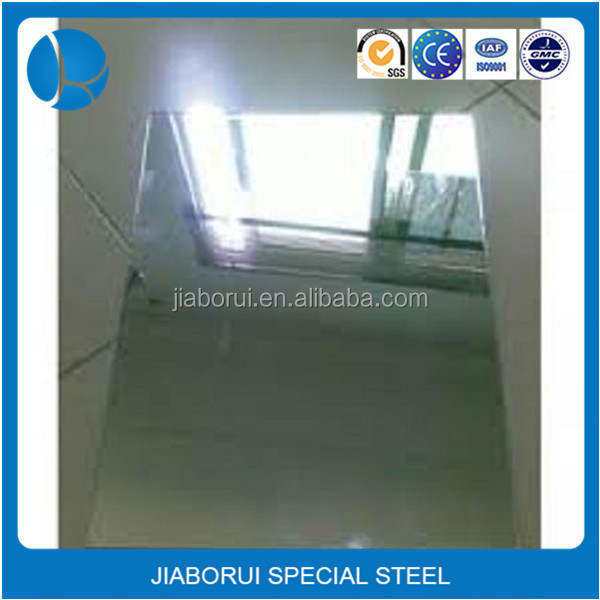 300 series and 316 stainless steel sheet stainless steel food plate