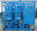 Two-Stage High Vacuum Transformer Oil Dehydration Filtration Plant