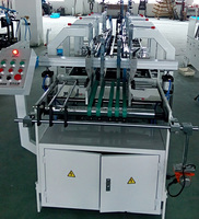 GK-650BA Automatic boxing gluing machine folder gluer