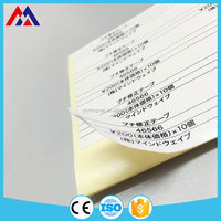 China gold manufacturer Promotion personalized printing vinyl sticker label