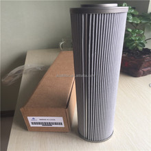 UFI hydraulic filter ERD61NFC screw compressor oil filter