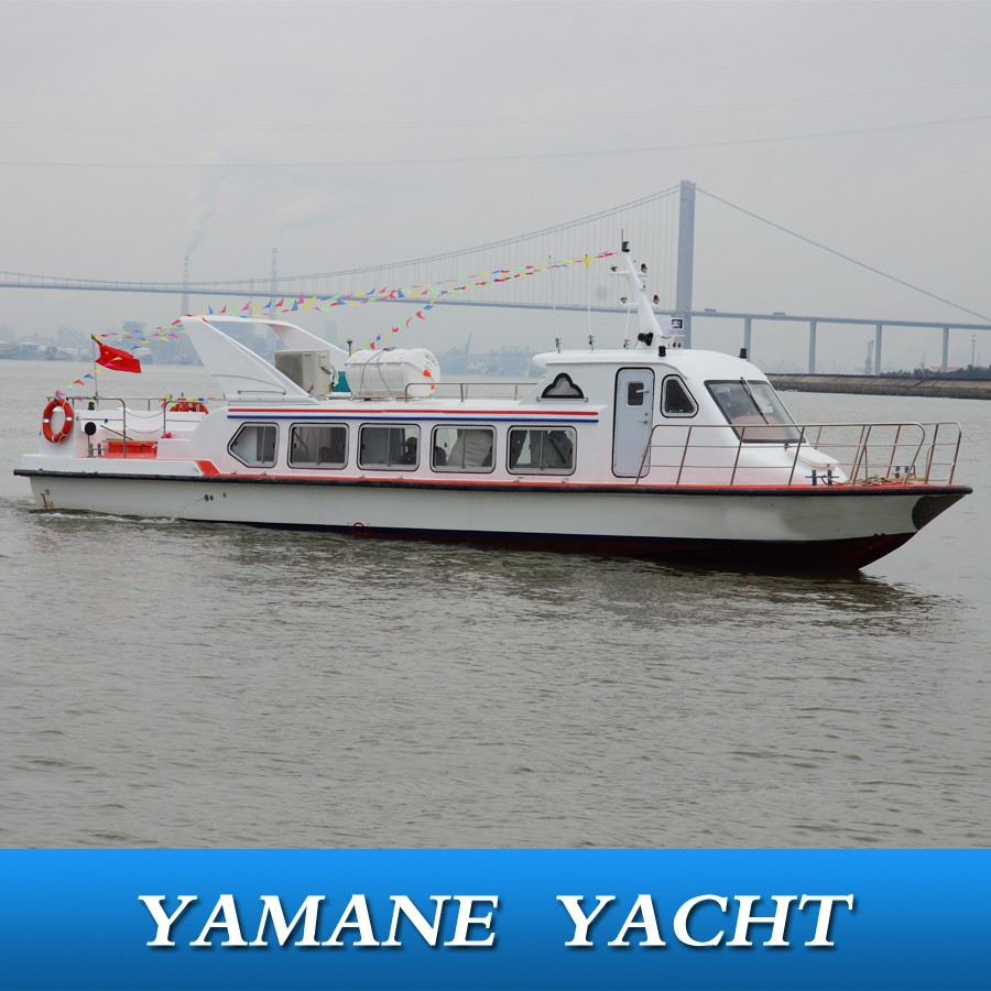 passenger ferry boats for sale