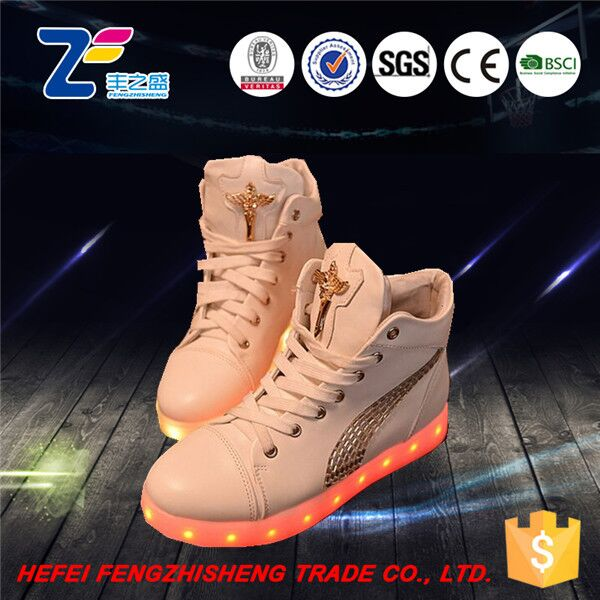 HFR-ZS-6 2016 charge USB leader ladies shoes manufacturers pakistan