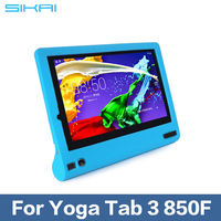 Newest 8.0 inch Lenovo tablet 3 Protective Lenovo Yoga Tablet 3 805F Silicone case cover
