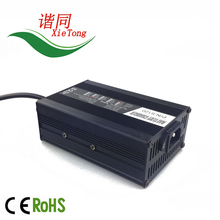 Top sale S120 12v 4a lead acid battery charger for e-bike with built-in PFC