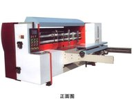 Auto Rotary Die-Cutting machine -Lead edge feeding