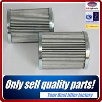 Brand new oil filter for perkins generator 0100DN010BH3HC filter element made in China