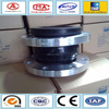 Carbon steel single ball rubber expansion joint coupling