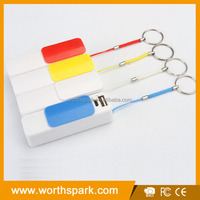 bulk sale portable mobile power bank with keychain