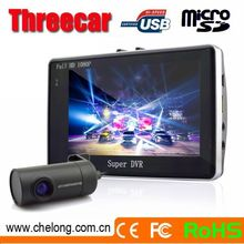 Alibaba Top sales dual camera wifi Anti-theft GPRS best hidden cameras for cars