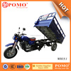 China Made Hot Selling Gasoline Gas Powered Tricycle, Three Wheel Motorcycle With Steering Wheel, Reverse Trike For Sale