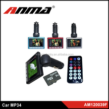 Universal Car mp3/mp4 player/car mp3 player instructions