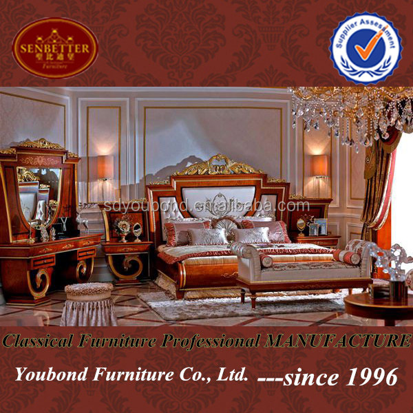 Marvelous 0038 European Classic Solid Wood Bedroom Furniture High Quality