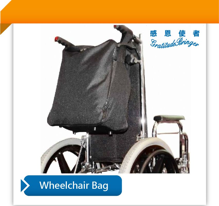 Wheelchair Scooter Backpack Bag B type