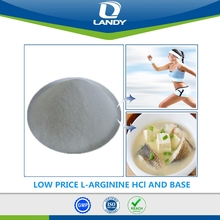 LOW PRICE L-ARGININE HCl AND BASE