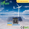 2000W home use off grid hybrid solar wind power system