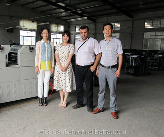DM456LII four color offset printing machine.