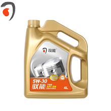 SAENON API SN 5W30 motor oil full synthetic engine oil lubricants
