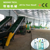 Waste pet bottle recycling equipment / machine / plant for Reused