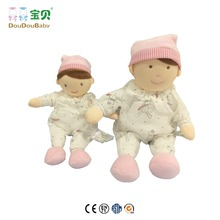 2018 hot new products China wholesale baby doll