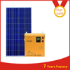 portable off grid 1KW solar power generator system for home use