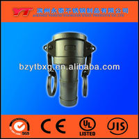 stainless steel disc fire hydrant couplings reducer factory