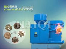 industrial automatic energy saving biomass fire place/pellet burner/pellet stove 0086 18703680693 for boiler