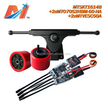 Maytech outboard 4 stroke 2pcs 70mm hub motor and 1 set aluminum truck and 2pcs super esc based on vesc for bike conversion kit