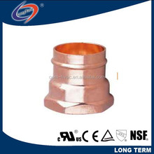 ASTM COPPER FITTING/SOLDER RING COUPLING REDUCING FOR AIR CONDITIONER OR REFRIGERATION